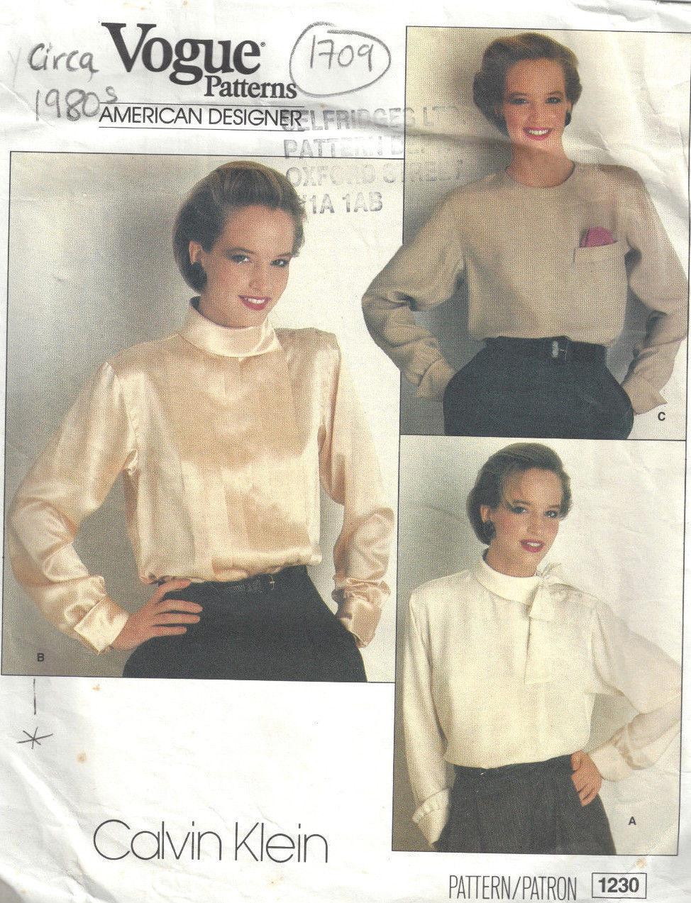 12s Vintage VOGUE Sewing Pattern B12 12 12