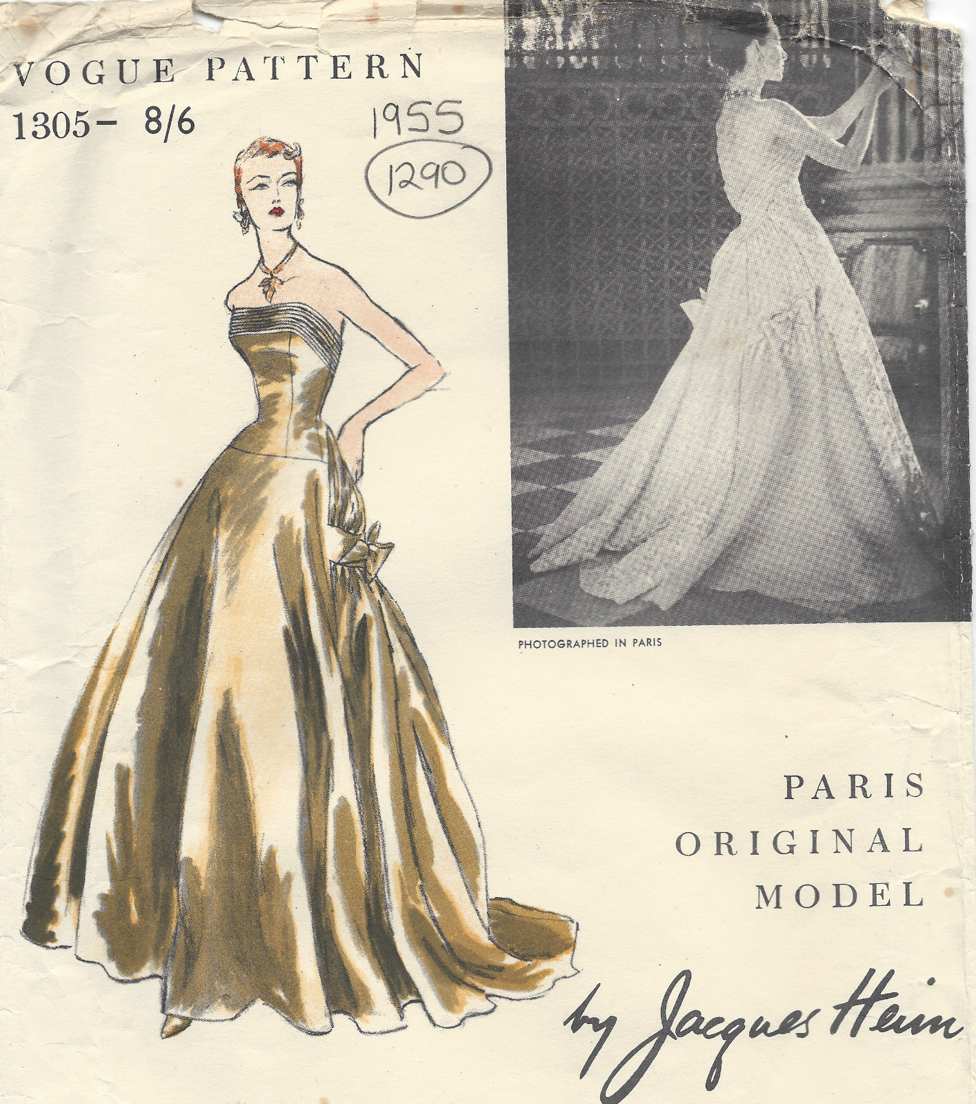 1955 Vintage VOGUE Sewing Pattern B34 DRESS EVENING GOWN (1290) By ...