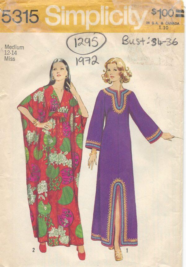 1972 Vintage Sewing Pattern B34\