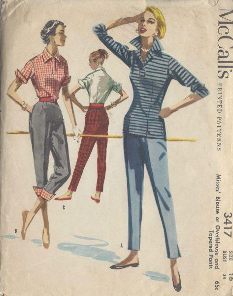 1955 Vintage Sewing Pattern Bust 34\